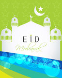 Artistic religious colorful background of Muslim community festival Eid Mubarak concept. Royalty Free Stock Photography