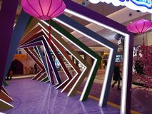 The artistic sculpture of Xinzhuang Town Mall during the Spring Festival. royalty free stock images