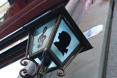 Artistic street lamp. A street lamp dedicated to Mozart Stock Photos