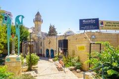 The Artists Quarter, Safed Stock Image