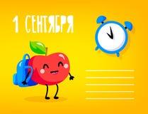Artoon μήλο Ð ¡ με το σακίδιο πλάτης και ξυπνητήρι στο κίτρινο υπόβαθρο Πίσω στη σχολική διανυσματική κάρτα διανυσματική απεικόνιση