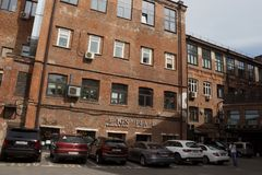 Artplay, centre projekt, Rosja, Moskwa Zdjęcie Stock
