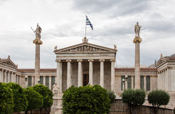 Arts Academy Athens Greece Stock Photo
