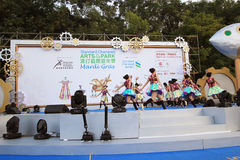 Arts dans l'événement de Mardi Gras de parc en Hong Kong 2014 Photographie stock