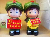 Arts populaires en Chine Photographie stock libre de droits