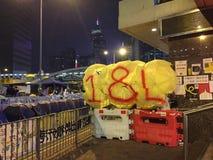 Arts at Umbrella Revolution - Admiralty Royalty Free Stock Image