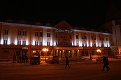 Artsakh Stepanakert Στοκ Εικόνα