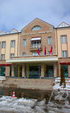 Artsakh Stepanakert Zdjęcie Stock