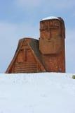 Artsakh symbol Tat u Pap Royalty Free Stock Image