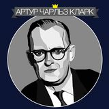 Artur Charles Klark zdjęcia stock