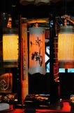 Artware av loppet Royaltyfri Foto