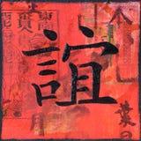 Artwork Asia Stock Photo