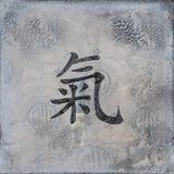 Artwork Asia royalty free stock image