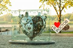 Artwork Industrial heart Royalty Free Stock Image