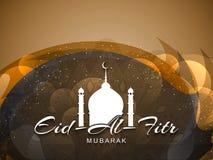 Artystyczny religijny Eid Al Fitr Mubarak karciany projekt royalty ilustracja