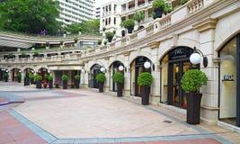 arv 1881 Hong Kong Arkivfoton