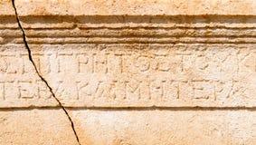Arykanda古城的废墟  在安塔利亚附近,土耳其 库存图片