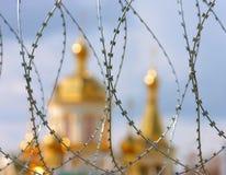 As abóbadas da catedral ortodoxo Fotos de Stock