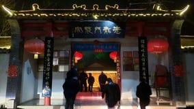 As atrações sightseeing das luzes arquitetónicas da noite traçam foto de stock