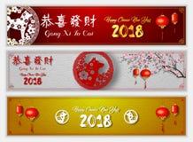 As bandeiras horizontais ajustaram-se com ano chinês de 2018 elementos do ano novo do cão A lanterna chinesa, cães de papel do co ilustração stock