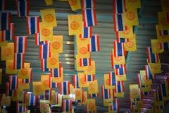 As bandeiras são decoradas com várias bandeiras para adorar Imagem de Stock