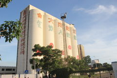 As construções gostam dos tanques de armazenamento em SHENZHEN imagem de stock