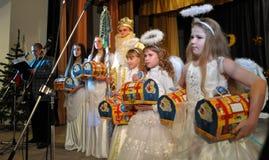As crianças ucranianas comemoram o _3 de St_ Nicholas Day Imagens de Stock Royalty Free