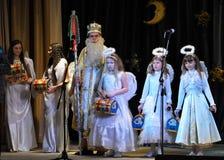 As crianças ucranianas comemoram o _2 de St_ Nicholas Day Imagem de Stock Royalty Free