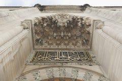 As entradas que conduzem à corte da mesquita de Suleymaniye Fotografia de Stock