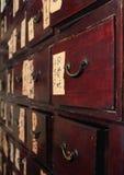 As ervas chinesas velhas fecham-se acima Imagem de Stock