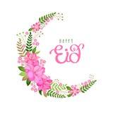 As flores decoraram a lua crescente para a celebração feliz de Eid Foto de Stock Royalty Free