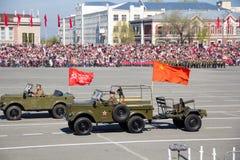 As forças armadas do russo transportam na parada em Victory Day anual Foto de Stock Royalty Free
