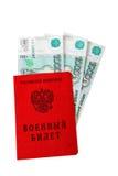 As forças armadas e o dinheiro do russo Imagem de Stock Royalty Free