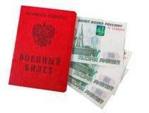 As forças armadas e o dinheiro do russo Imagem de Stock