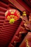 As lanternas bonitas Imagens de Stock Royalty Free
