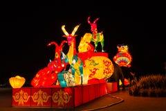 As lanternas coloridas na noite Foto de Stock