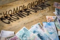 As letras de madeira constroem a palavra que crowdfunding Fotografia de Stock Royalty Free