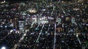 As luzes do Tóquio Fotografia de Stock Royalty Free