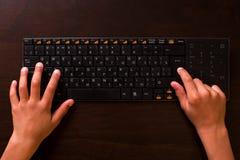 As mãos da criança do Afro com teclado Imagens de Stock Royalty Free