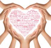 As mãos fazem a forma do coração Fotografia de Stock Royalty Free