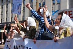 As mães do Plaza de Mayo Foto de Stock Royalty Free