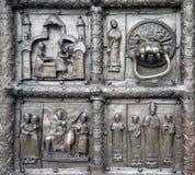 As portas de Magdeburgo - as portas do St Sophia Cathedral em V Fotografia de Stock Royalty Free