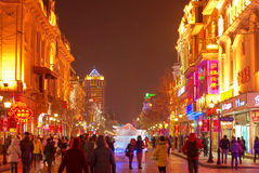 As ruas na noite Foto de Stock Royalty Free