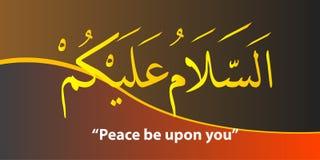 As-salāmu ʿalaykum Royalty Free Stock Photo