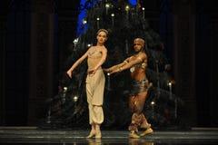 As the shadow follows the form-Arabia Music  Coffee -The Ballet  Nutcracker Royalty Free Stock Photos