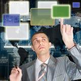 As tecnologias as mais novas em projetar a esfera Foto de Stock Royalty Free
