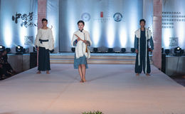 As vigésimas quintas séries de instrumento-forma musical chinesa mostram Fotografia de Stock Royalty Free
