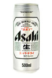 Asahi Beer Stock Photos