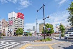 Asahi Biru Kabushiki Building ,Tokyo Royalty Free Stock Photos