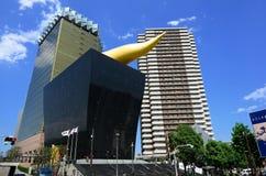 Asahi Breweries Headquarters Stock Photo